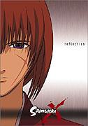 Rurōni Kenshin: Meiji kenkaku romantan - Seisō hen (2001)