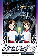 Figure 17: Tsubasa & Hikaru (2001)