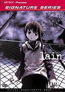 Serial Experiments: Lain (1998)
