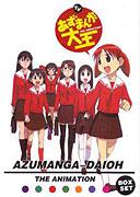 Azumanga daiō (2002)
