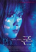 Pon (2002)