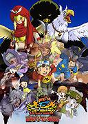 Digimon - hranice (2002)