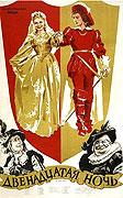 Večer tříkrálový (1955)