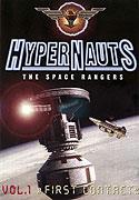 Hypernauts (1996)