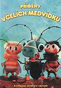 Příběhy včelích medvídků (1984)