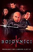 Bojovníci (2001)