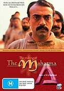 "Pochopit Mahátmu<span class=""name-source"">(festivalový název)</span> (1996)"
