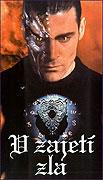 V zajetí zla (1995)