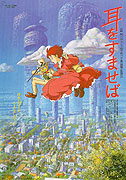 Mimi wo sumaseba (1995)
