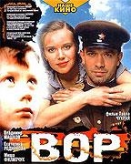 Vor (1997)