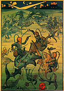 Avventure straordinarissime di Saturnino Farandola, Le (1914)