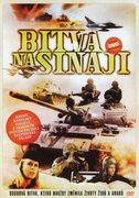 Bitva na Sinaji (1969)