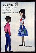 My z deviatej A (1961)