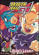 Dragon Ball GT: Gokū gaiden! Yūki no akashi wa sūshinchū (1997)