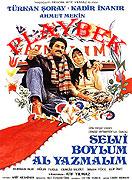 """Dívka s rudým šátkem<span class=""""name-source"""">(festivalový název)</span> (1977)"""
