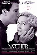 Smrtící láska (1996)