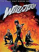 Wild Zero (2000)