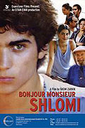Dobrý den, pane Shlomi (2003)