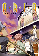 Aria the OVA: Arietta (2007)