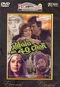 Dobrodružství Ali-Baby a 40 loupežníků (1980)