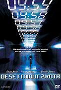 Deset minut života (2004)