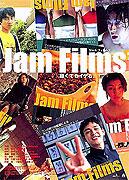 Jam Films (2002)