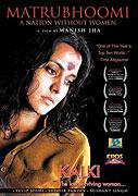 "Národ bez žen<span class=""name-source"">(festivalový název)</span> (2003)"
