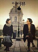 Inteobyu (2000)
