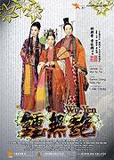 Wu Yen (2001)