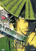 Jūbei ninpūchō: Ryuhogyoku-hen (2003)
