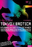 "Tokio X erotika<span class=""name-source"">(festivalový název)</span> (2001)"