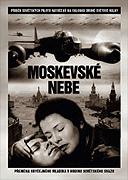 Moskevské nebe (1944)