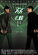 Dvojitý úder (2003)
