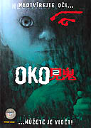 Oko 2 (2004)