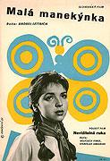 Malá manekýnka (1960)
