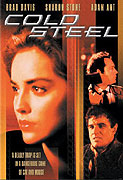 Chladná ocel (1987)