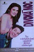 Hledám místo (1991)
