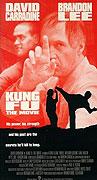 Kung Fu (1986)