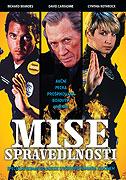 Martial Law (1991)