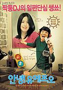 Annyeong! Yuepeuo (2004)