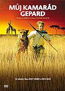 Můj kamarád gepard (2005)