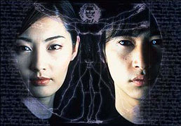 Rongu rabu retâ: Hyôryû kyôshitsu (2002)