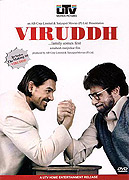 Viruddh... Family Comes First (2005)