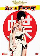 Furyô anego den: Inoshika Ochô (1973)