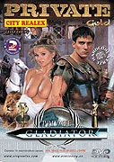 Private Gladiator (2002)