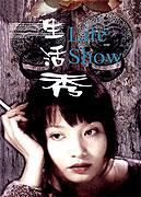 Sheng huo xiu (2002)