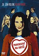 Panenství na obtíž (2004)