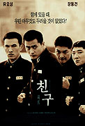 Chingu (2001)