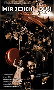Mír jejich duši (2003)