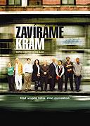 Zavíráme krám (2004)